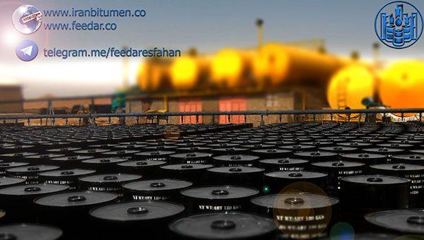 فروش قیر صادراتی، انواع قیر صادراتی و روشهای صادرات قیر
