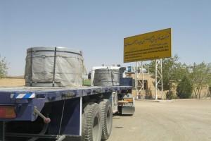 New Steel Drum for Bitumen (6)