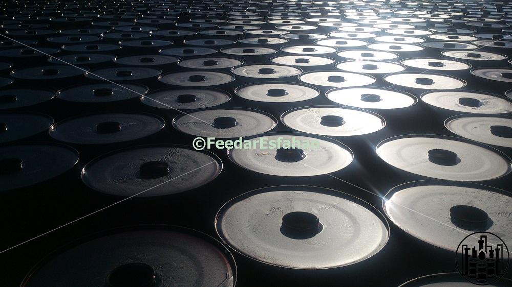 Bitumen Price Per Barrel