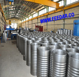 Drum Production, Bitumen Packing & Export of Bitumen