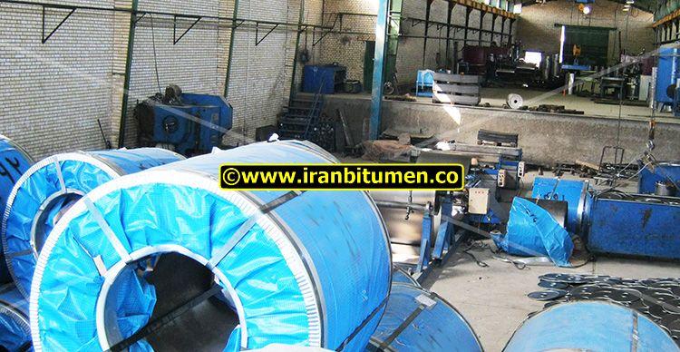 Bitumen manufacturer