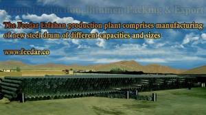 Bitumen exporters, Bitumen suppliers in UAE, Bitumen 60 70 suppliers UAE, Bitumen manufacturers in Iran, Bitumen suppliers in Sharjah, Iran Bitumen Price List, Jey bitumen Iran, Bitumen rate in Iran (13)
